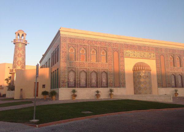 Mundial Qatar 2022 Paquetes de Viaje Mexticket Aldea Cultural Katara 1