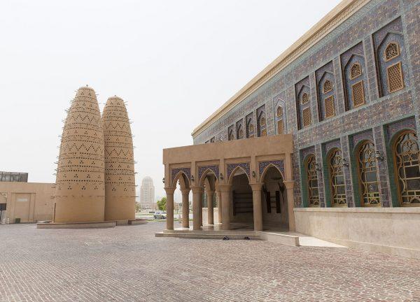 Mundial Qatar 2022 Paquetes de Viaje Mexticket Aldea Cultural Katara