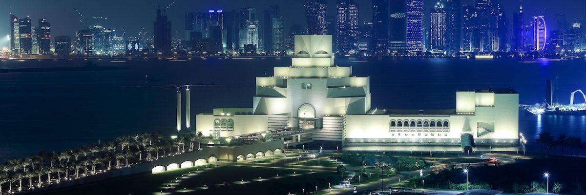 Mundial Qatar 2022 Paquetes de Viaje Mexticket museo de arte nacional qatar (1)