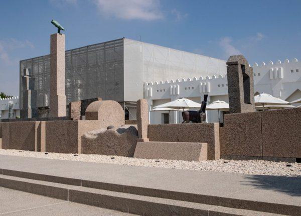Mundial Qatar 2022 Paquetes de Viaje Mexticket museo mathaf de arte moderno