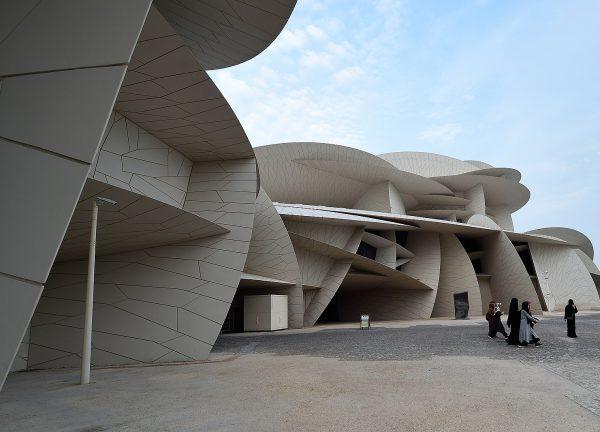 Mundial Qatar 2022 Paquetes de Viaje Mexticket museo nacional qatar 1