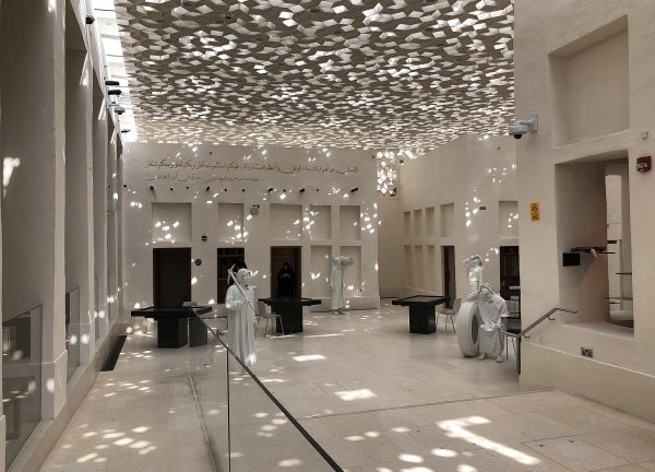Mundial Qatar 2022 Paquetes de Viaje Mexticket museos msheireb downtown qatar