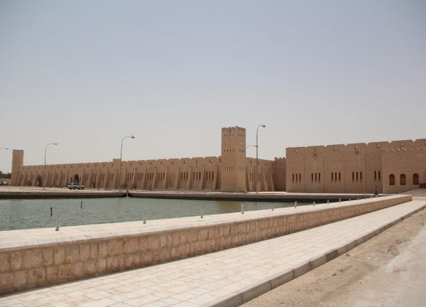 sheikh faisal bin qassim al thani museum doha qatar mundial 2022